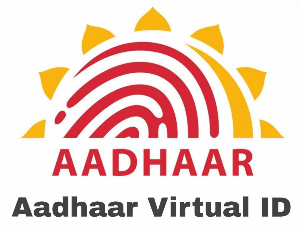 Aadhaar Virtual ID Kya Hai?